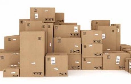 קופסאות אריזה מקרטון
